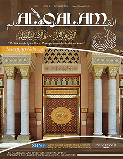 Al Qalam - Issue 4